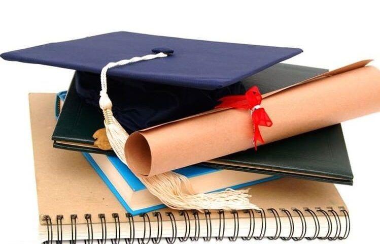NATJEČAJ ZA DODJELU STUDENTSKIH STIPENDIJA